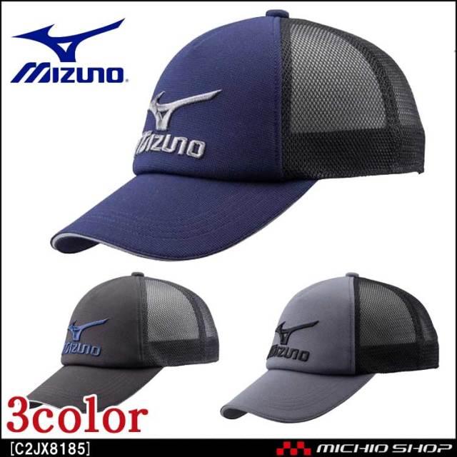 ミズノ mizuno メッシュキャップ[ユニセックス] 帽子 C2JW8181 作業服
