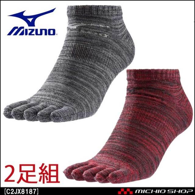 ミズノ mizuno 2Pソックス 2足セット 5本指アンクル丈 靴下 メンズ C2JX8187 黒・赤