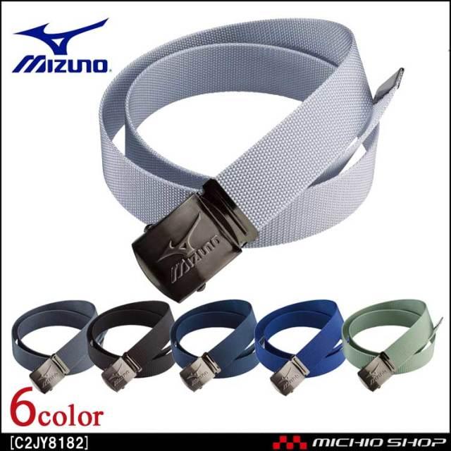 ミズノ mizuno テープベルト[ユニセックス] C2JY8182 作業服