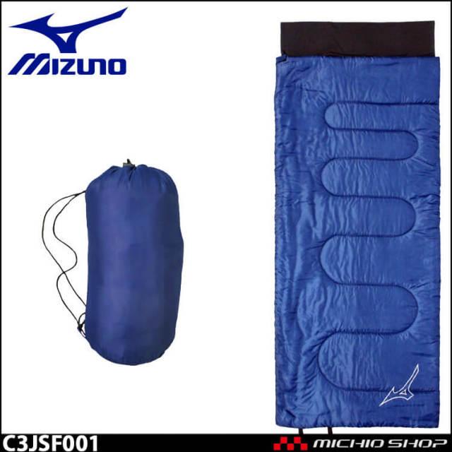 ミズノ mizuno ピローポケットシュラフ 寝袋 アウトドア C3JSF001  軽量 コンパクト
