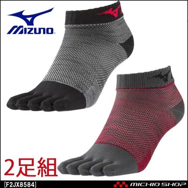 ミズノ mizuno メッシュソックス 2Pセット 2足組 アンクル丈 5本指 靴下 メンズ F2JX8584 黒・赤