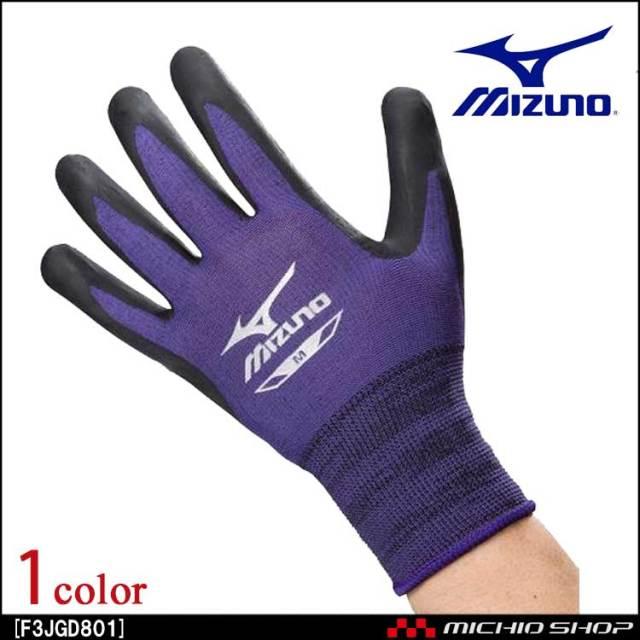 ミズノ mizuno ワークグラブ 耐久ラバータイプ 作業手袋 F3JGD801
