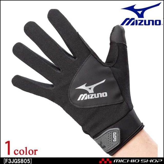 ミズノ mizuno ワークグラブ シリコーンプリントタイプ 作業手袋 F3JGS805