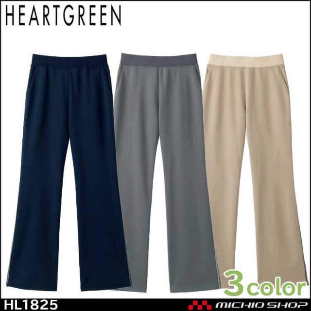 介護 医療 介護ユニフォーム HEARTGREEN ハートグリーン ニットブーツカットパンツ ジャージー HL1825 レディス