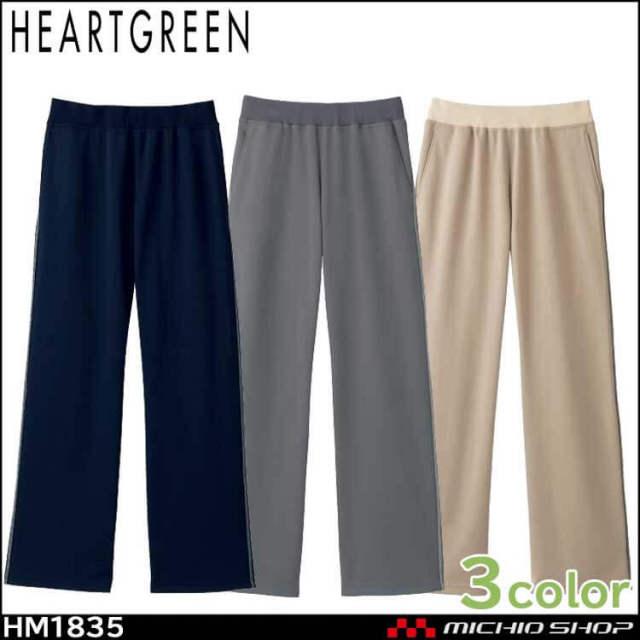 介護 医療 介護ユニフォーム HEARTGREEN ハートグリーン ニットストレートパンツ ジャージー HM1835 男女兼用