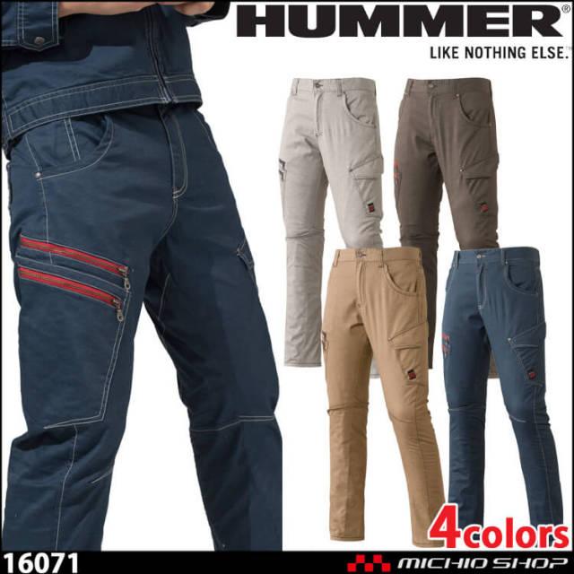 作業服 HUMMER ハマー ストレッチ3Dカーゴパンツ 16071 アタックベース 春夏