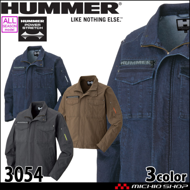 作業着 HUMMER ハマー ストレッチブルゾン 3054 長袖 オールシーズン 通年 アタックベース