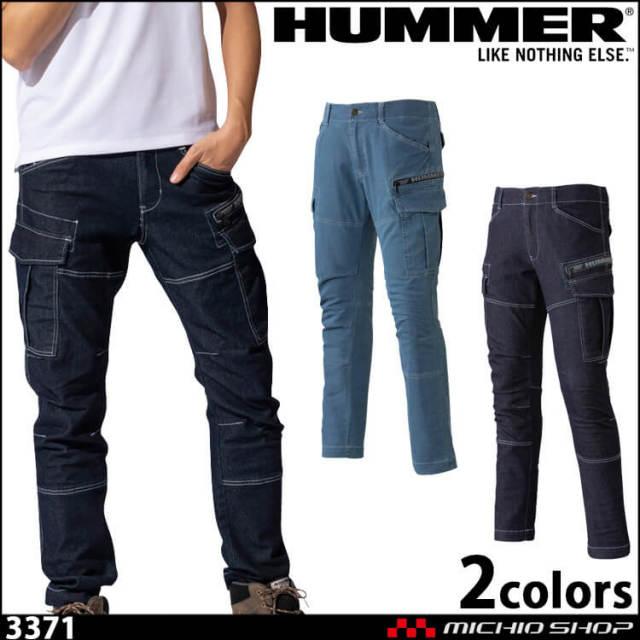 作業服 HUMMER ハマー ストレッチデニムサマーカーゴパンツ 3371 アタックベース  春夏