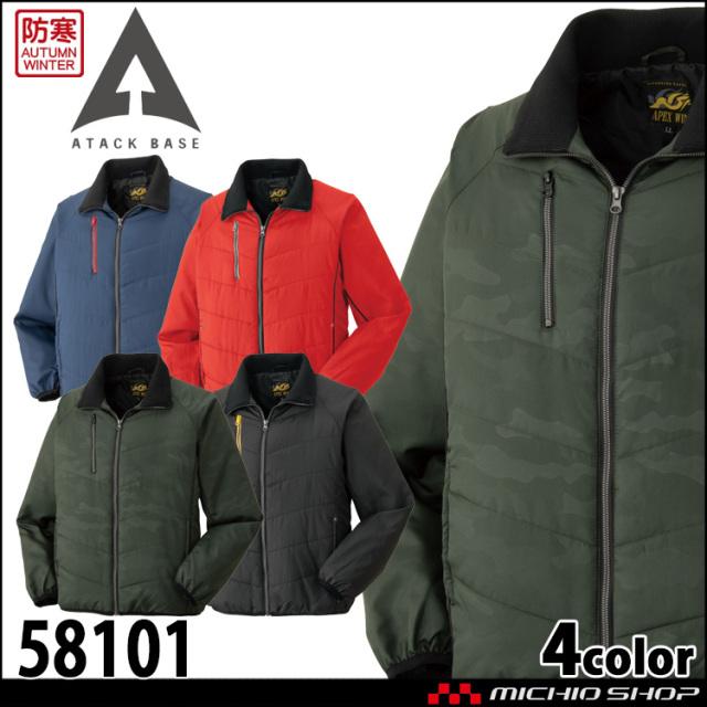 作業着 防寒 ATACKBASE アタックベース セミフルジップジャケット 58101 秋冬