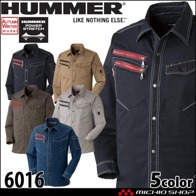 作業着 HUMMER ハマー ストレッチ長袖シャツ 6016 秋冬 アタックベース