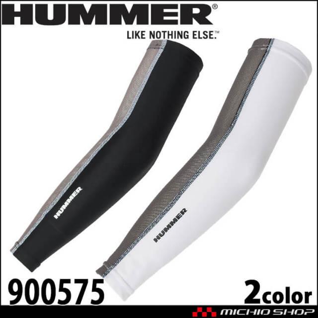 作業服 春夏 HUMMER ハマー クールアームガード 900575 アタックベース