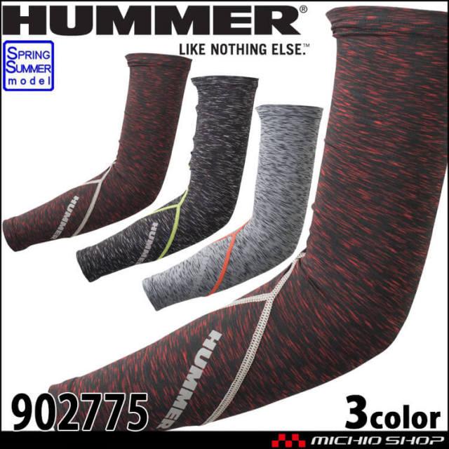 HUMMER ハマー クールアームガード 902775 接触冷感 アタックベース コンプレッション