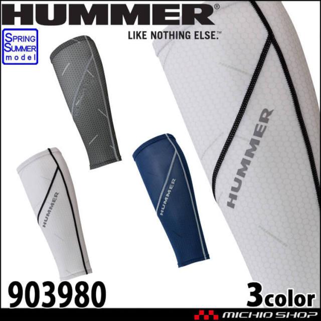 作業服 春夏 HUMMER ハマー クールショートレッグガード 903980 アタックベース