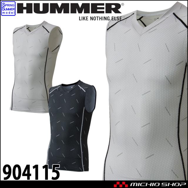 作業服 作業着 HUMMER ハマー クールコンプレッション ノースリーブ(2枚組) 904115 接触冷感 インナー アタックベース