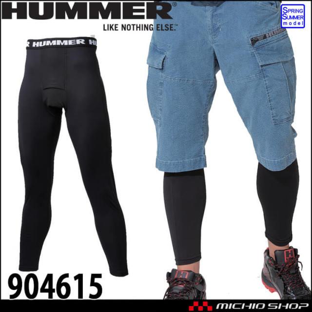 インナー HUMMER ハマー クールアンダーパンツ 904615 コンプレッション タイツ 作業服 接触冷感 春夏 アタックベース