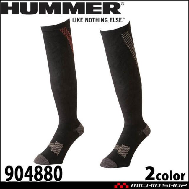 HUMMER ハマー パワーソックス先丸 904880 メンズ 靴下 アタックベース
