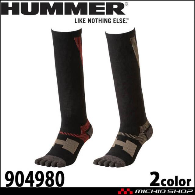 HUMMER ハマー パワーソックス5本指 904980 メンズ 靴下 アタックベース