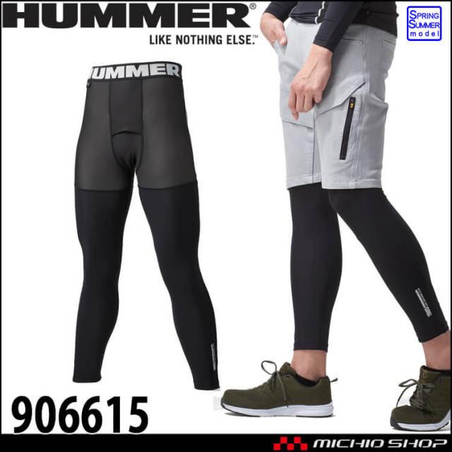 インナー HUMMER ハマー コーデュラアンダーパンツ 906615 コンプレッション タイツ 作業服 接触冷感 春夏 アタックベース