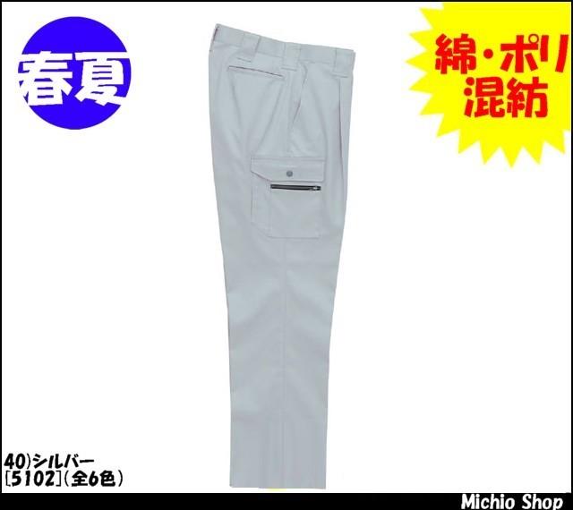 作業服/作業着/RAKAN 春夏ワンタックカーゴパンツ 5102 日新被服作業服