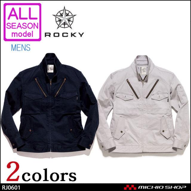 作業服 作業着 ROCKY ロッキー 通年 メンズ フライトジャケット RJ0601 ボンマックス