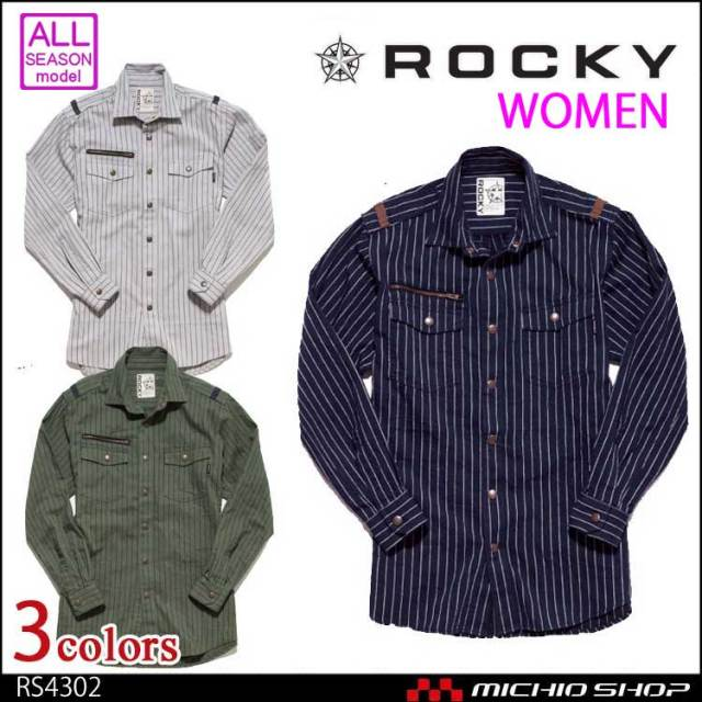 作業服 作業着 ROCKY ロッキー 通年 レディース ストライプシャツ RS4302 ボンマックス