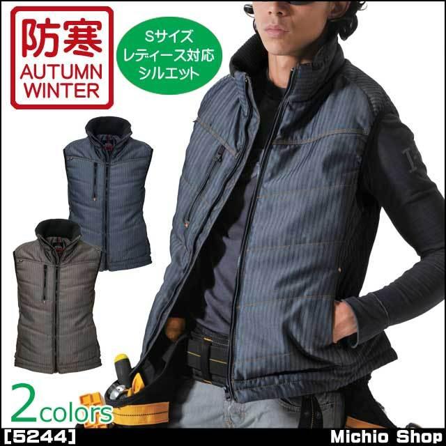 [最安値に挑戦]防寒服 作業服 BURTLE バートル 防寒ベスト 5244