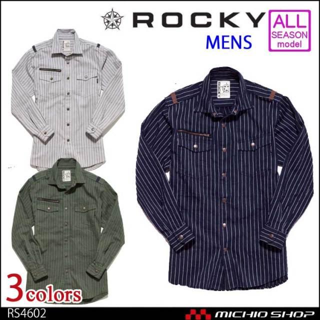 作業服 作業着 ROCKY ロッキー 通年 メンズ ストライプシャツ RS4602 ボンマックス