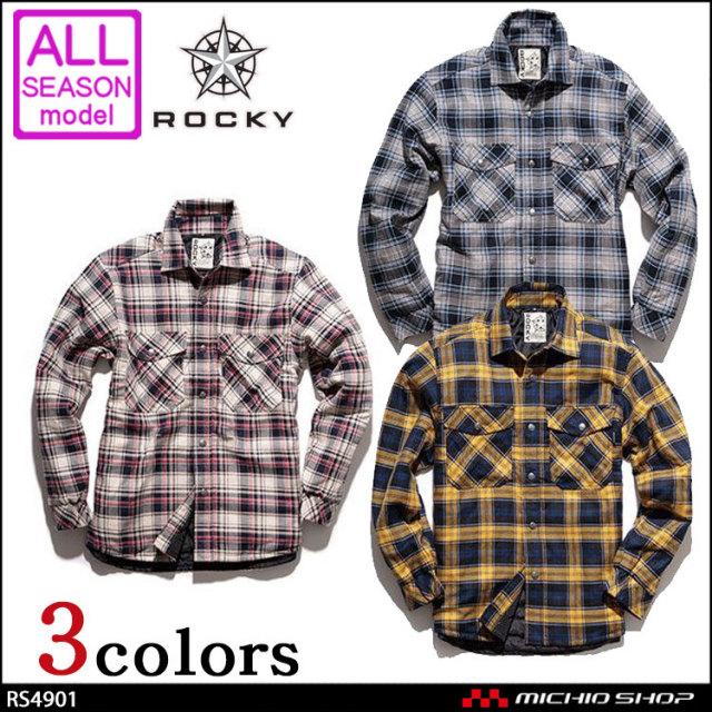 作業服 作業着 ROCKY ロッキー 通年 男女兼用 チェックシャツ RS4901 ボンマックス