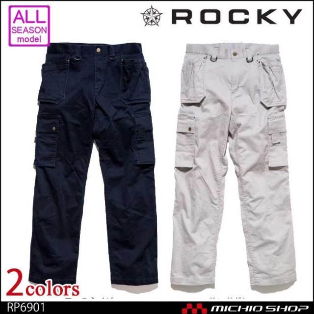 作業服 作業着 ROCKY ロッキー 通年 男女兼用 ドッグイアーパンツ RP6901 ボンマックス