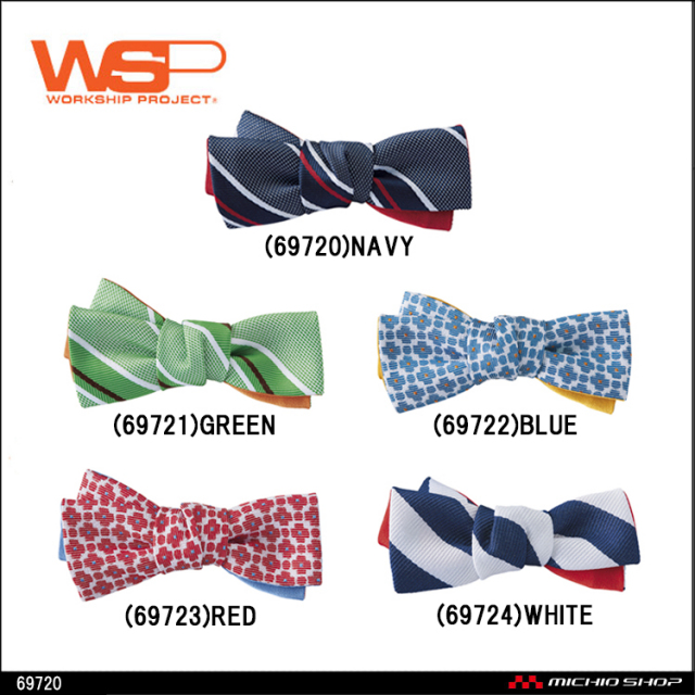 ユニフォーム  WSP セロリー クリップ式 リボンタイ 69720