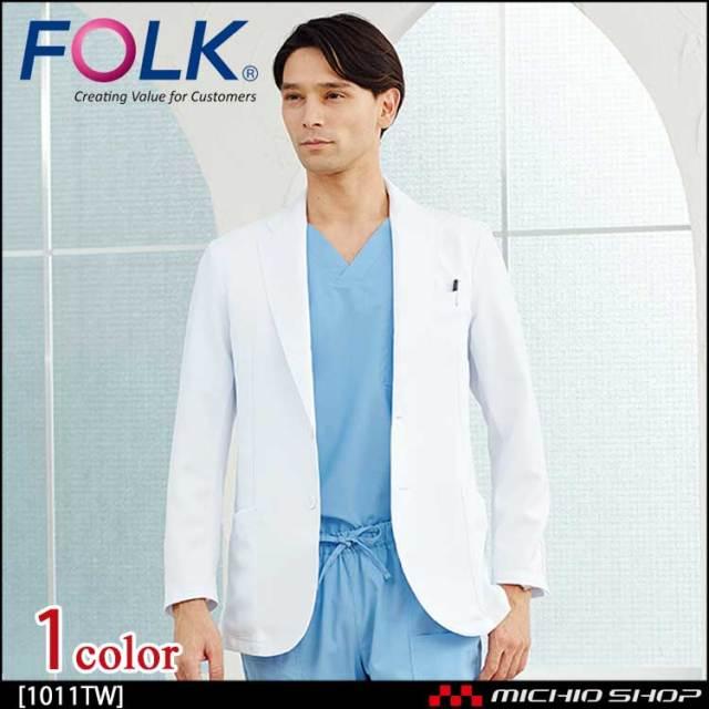 医療 介護 看護 制服 FOLK フォーク ジャケット(シングル) 1011TW