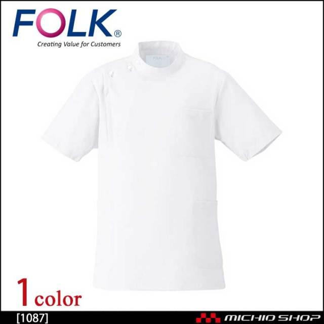 医療 介護 看護 制服 FOLK フォーク 男子上衣 1087