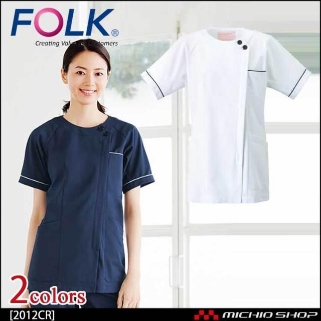医療 介護 看護 制服 FOLK フォーク チュニック 2012CR