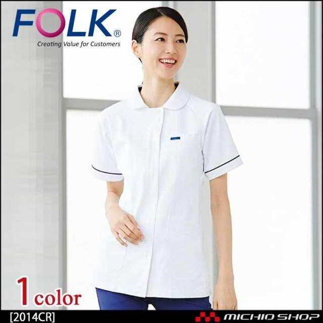 医療 介護 看護 制服 FOLK フォーク チュニック 2014CR