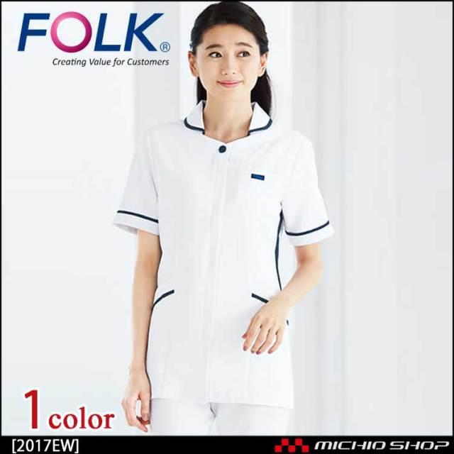 医療 介護 看護 制服 FOLK フォーク チュニック 2017EW