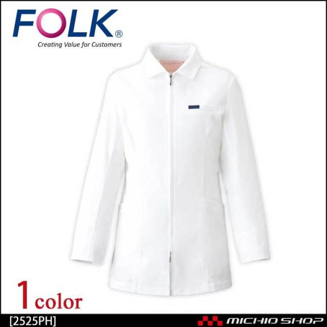 医療 介護 看護 制服 FOLK フォーク 女子ハーフコート長袖 2525PH
