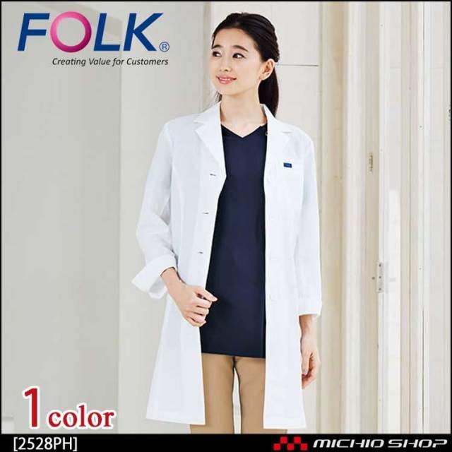 医療 介護 看護 制服 FOLK フォーク 女子シングルコート長袖 2528PH