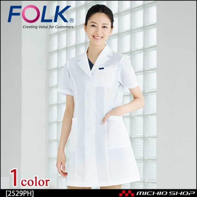 医療 介護 看護 制服 FOLK フォーク 女子ハーフコート半袖 2529PH