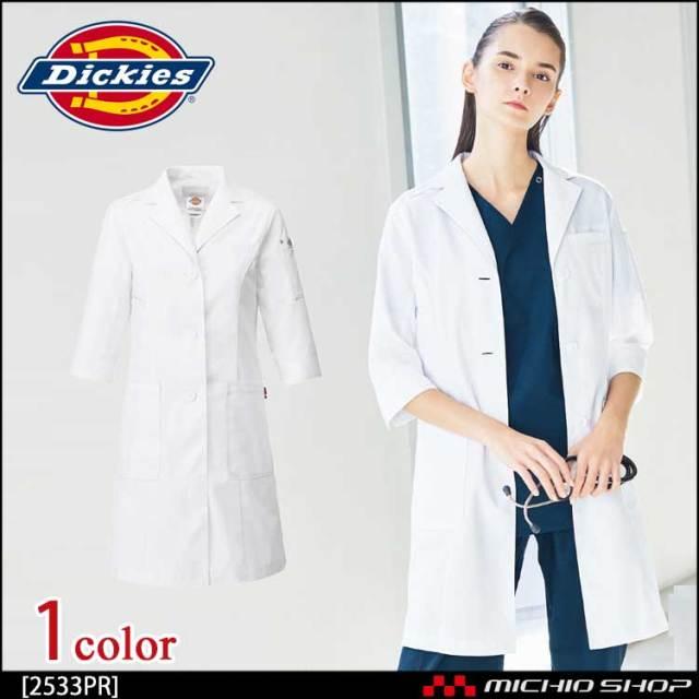 医療 介護 看護 制服 FOLK フォーク Dickies ディッキーズ レディスシングルコート(7分袖) 2533PR