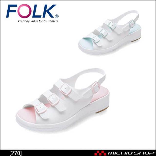 医療 介護 看護 仕事靴 FOLK フォーク シューズ コンフォートサンダル 270 ブルー・ピンク