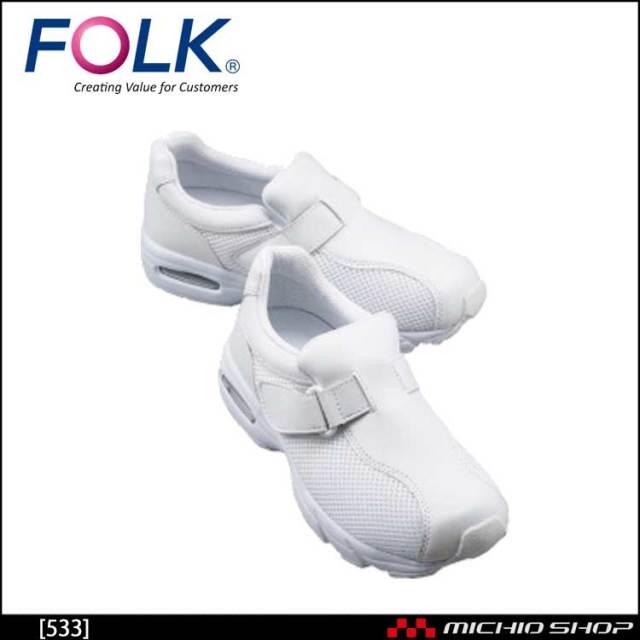 医療 介護 看護 仕事靴 FOLK フォーク シューズ シェスタースポーツ 533 ホワイト