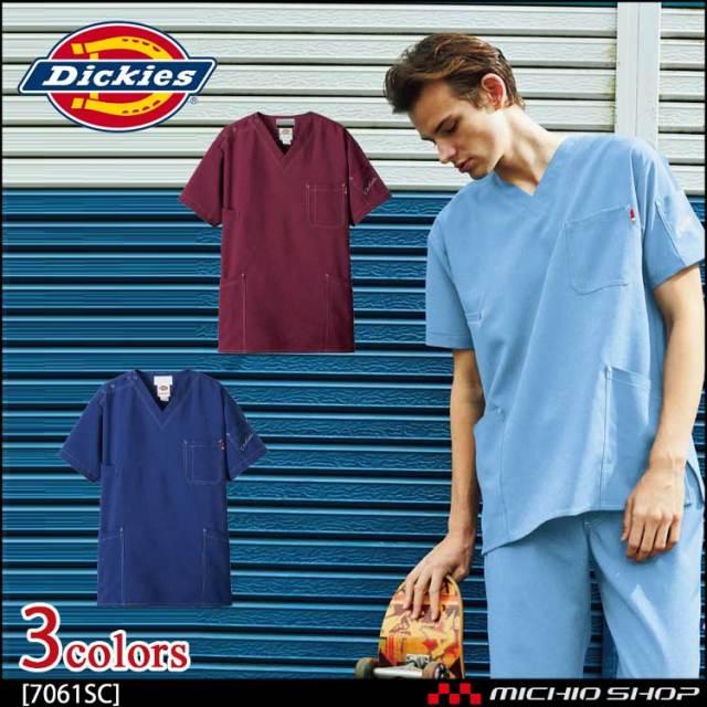 医療 介護 看護 制服 FOLK フォーク Dickies ディッキーズ スクラブ 7061SC