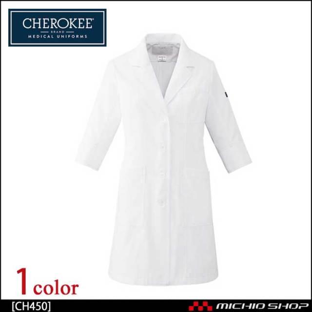 医療 介護 看護 制服 FOLK フォーク CHEROKEE チェロキー レディスシングルコート CH450