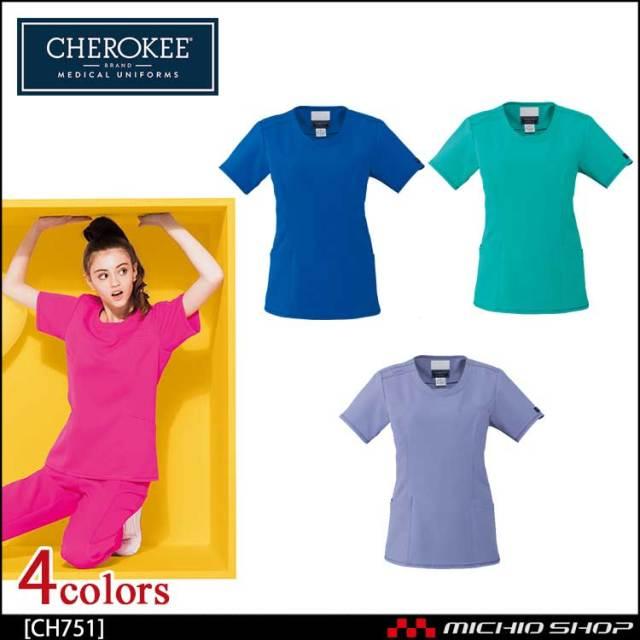 医療 介護 看護 制服 FOLK フォーク CHEROKEE チェロキー スクラブ CH751