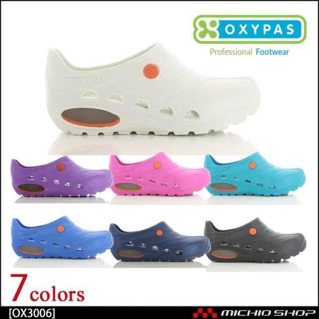 靴 シューズ 医療 ディーフェイズ OXYPAS オキシパス Oxyva(オキシヴァ) シューズ 男女兼用 OX3006