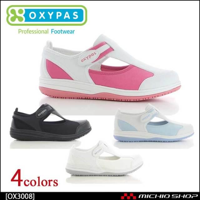 靴 シューズ 医療 ディーフェイズ OXYPAS オキシパス Candy(キャンディー) シューズ レディース OX3008