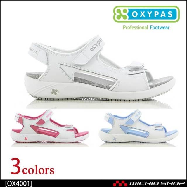 靴 シューズ 医療 ディーフェイズ OXYPAS オキシパス Olga(オルガ) サンダル レディース OX4001