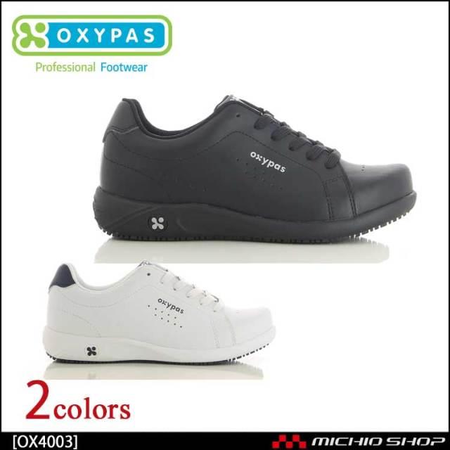 靴 シューズ 医療 ディーフェイズ OXYPAS オキシパス Eva(エヴァ) シューズ レディース OX4003