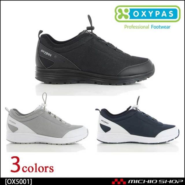 靴 シューズ 医療 ディーフェイズ OXYPAS オキシパス James(ジェームス) シューズ メンズ OX5001