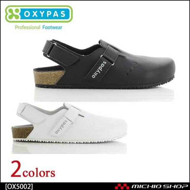 靴 シューズ 医療 ディーフェイズ OXYPAS オキシパス Jeff(ジェフ) サンダル メンズ OX5002